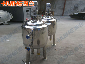 Show Biological Fermentation Tank real pictures, so that customers an intuitive understanding of our product design and production of Biological Fermentation Tank